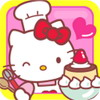 Hello Kitty咖啡厅 HD:Hello Kitty Cafe